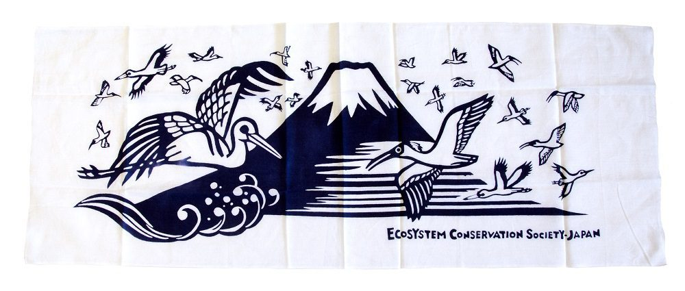 Banner from Ecosystem Conservation Society of Japan